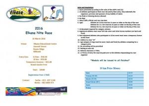 Elkana night race