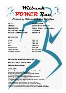 Eskom Power Run 1