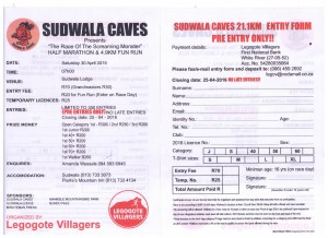 Sudwala Entry Form 2016