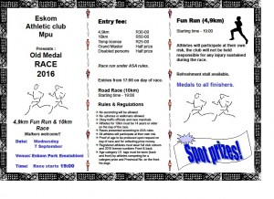 Eskom Old Medal RAce - pg 1