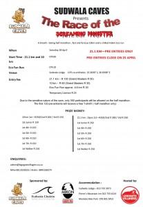 Sudwala flyer