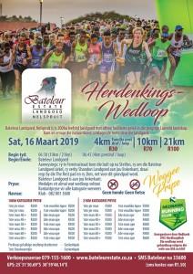 Memorial Run Flyer - Afrikaans-01 (2)