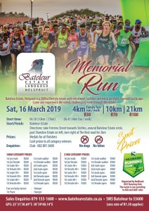 Memorial Run Flyer - English-01 (2)