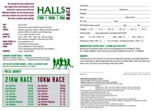 Halls Entry Form 2019